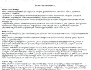 <img src=https://www.gpevendors.it/admin/files/1512061230.jpg align=absmiddle> Handbook Russian